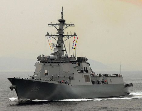 770px-roks_sejong_the_great_ddg_991